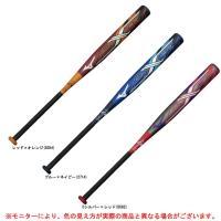 MIZUNO(ミズノ)限定 ソフト3号ゴムボール用バット AX4(1CJFS312)ソフトボール 3号バット ミドルバランス 一般用