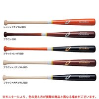 ASICS(アシックス)軟式用木製バット GRAND ROAD(3121A264)野球 ベースボール メイプル 軟式野球 一般用