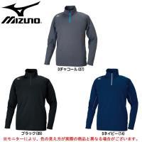 32JA5640:ミズノ ブレスサーモ ハーフジップシャツ  ■素材 ポリエステル79%・レーヨン1...