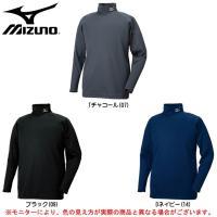 32JA5642:ミズノ ブレスサーモシャツ 長袖ハイネック  ■素材 ポリエステル79%・レーヨン...