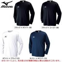 32JA6130:ミズノ 長袖 Tシャツ  ■素材 ポリエステル100%  ■カラー ホワイト×ブラ...
