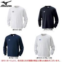 32JA6427:ミズノ Jr 長袖 Tシャツ  ■素材 ポリエステル100%  ■カラー ホワイト...