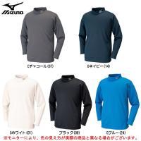 32MA6642:ミズノ ブレスサーモ ハイネックシャツ  ■素材 ポリエステル79%・レーヨン16...