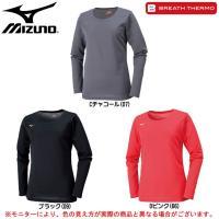 32MA6850:ミズノ ブレスサーモ Uネックシャツ  ■素材 ポリエステル79%・レーヨン16%...