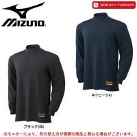 52CA304 ブレスサーモ ビクトリーステージ アンダーシャツ  ■素材 ポリエステル94%・指定...