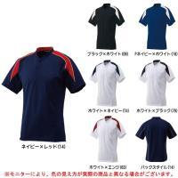52LB115:ミズノ 13世界大会モデル ベースボールシャツ ■素材 ポリエステル100%  ■カ...