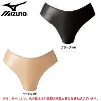 ■品番 85ZY051  ■商品説明 水着への影響が出にくいヘム仕様。  ■素材 ナイロン70%・ポ...