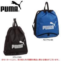 869182:プーマ 2ルームジムサック  ■素材 ポリエステル  ■カラー ブラック(01) Pロ...