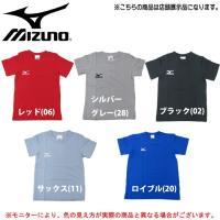 ■品番 87WT141  ■商品説明 シンプルなジュニアカノコTシャツ。 在庫処分品の為、特別価格と...