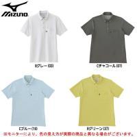 A2JA5053:ミズノ アイスタッチ スーパークール B.D. ポロシャツ  ■素材 ナイロン55...