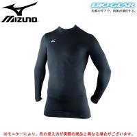 A60BS060:ミズノ ブレスサーモ バイオギアハイネック長袖シャツ  ■素材 ブレスサーモ2WA...