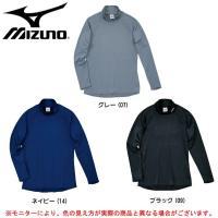 A60SP150:ミズノ ゼロスタイル 長袖ハイネックTシャツ ZERO STYLE SHIRTS ...
