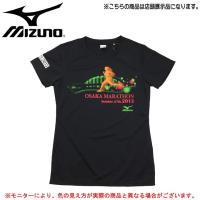 ■品番 A77TF397  ■商品説明 「大阪マラソン2013年」公式記念Tシャツ。 ミズノ製。 サ...