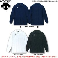 ■品番 DSS-4308  ■商品説明 デサントのバレーボールシャツです。  ■素材 綿70% ポリ...