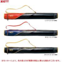 ZETT(ゼット)バットケース 少年用 1本入(BC149J)ネオステイタス 野球 ベースボール ソフトボール バッグ かばん ジュニア