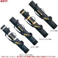 ZETT(ゼット)プロステイタス  バットケース2本入り(BCP727C)野球 ベースボール ソフトボール バッグ かばん 一般用