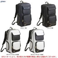 ASICS(アシックス)ゴールドステージ バックパック(BEA164)スポーツ 野球 ベースボール バッグ かばん リュック 一般用