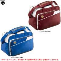 DESCENTE(デサント)セカンドバッグ(C091B)野球 ベースボール エナメルバッグ かばん 鞄 一般用