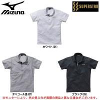 K2MA5270:ミズノ スーパースター ポロシャツ  ■素材 ポリエステル100%  ■カラー ホ...