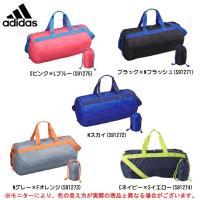 KAU10:アディダス ポケッタブルバッグ1  ■素材 ポリエステル  ■カラー Sピンク×Lブルー...