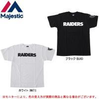 NM01OLR0022:マジェスティック オークランド・レイダース Tシャツ  ■素材 コットン10...