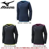 MIZUNO(ミズノ)プラクティスシャツ(V2MA8791)バレーボール トレーニング Tシャツ 長袖 レディース