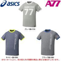 XA6195:アシックス A77 Tシャツ  ■素材 サイバードライヘザー(ポリエステル100%) ...