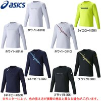 XT585N:アシックス プリント Tシャツ LS  ■素材 サイバードライRリバーシブルZ(ポリエ...