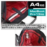 ネオプロ ビジネスバッグ NEOPRO RED 2-031 トートビジネス 出張 メンズ PC収納 A4 鞄 かばん ギフト MacBook 13インチ対応 ショルダー P10倍 送料無料