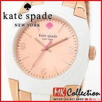 レビューを書いて送料無料♪ 新品 Kate Spade Watch スカイライン skyline 人...