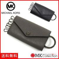 be042b947fe2 マイケル・コース(MICHAEL KORS) 財布 バッグ - 価格.com