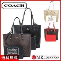 レビューを書いて送料無料♪ 新品 COACH バッグ アメリカ 直接買付品 Bag 人気   素材:...