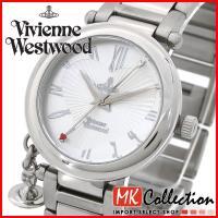 レビューを書いて送料無料♪ 新品 Vivienne Westwood Watch オーブ Orb 人...