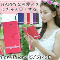 iPhone SE iPhone5s iPhone5対応 手帳型 横開き 耐衝撃 レザーケース 大き...