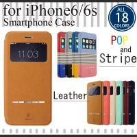 iPhone6s iPhone6対応 手帳型レザーケース  商品詳細 ケースサイズ: 材質    :...