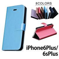 iPhone6splus iPhone6plus対応 手帳型ケース   商品詳細 対応機種  : i...
