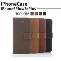 iPhone6splus iPhone6plus対応 手帳型 横開き 耐衝撃 レザーケース   商品...
