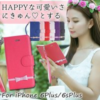 iPhone6splus iPhone6plus対応 手帳型レザーケース 大きいリボン  商品詳細 ...