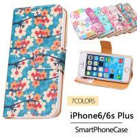 送料無料 iPhone6splus iPhone6plus対応 手帳型 横開き 耐衝撃 レザーケース...