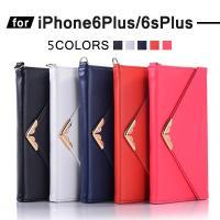 送料無料 iPhone6s plus iPhone6plus対応 手帳型レザーケース 携帯ケース 全...