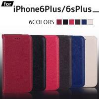 iPhone6splus iPhone6plus対応 手帳型レザーケース   商品詳細 材質    ...
