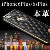 送料無料 iPhone6s plus iPhone6 plus対応 本革 レザーケース   商品詳細...