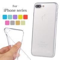 送料無料 iPhone 7対応ケース クリア 透明 クリアー かわいい ジャケット 柔らかい 軽量 ...