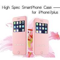 送料無料 iPhone7 Plus対応 手帳型 携帯ケース 耐衝撃   商品詳細 材質    : T...