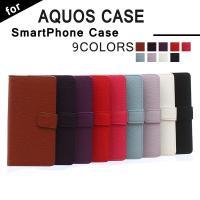 送料無料 AQUOS対応 手帳型レザーケース 耐衝撃 カードホルダー   商品詳細 材質    : ...