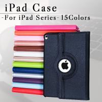 保護フィルム+タッチペン3点 iPad mini4 ケース iPad Air2 pro 9.7 ケース Xperia Z2 Tablet Tablet Compact レザー mini3 Nexus7カバー360度回転