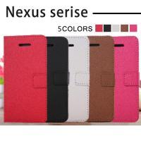 送料無料Nexus5 手帳型レザーケース 横開き 耐衝撃 携帯ケース   手帳型レザーNexusケー...