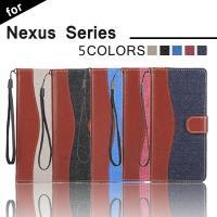 送料無料 Nexus6 Nexus6PNexus5X対応 手帳型 横開き 耐衝撃 レザーケース 耐衝...
