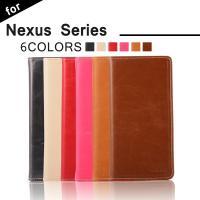 送料無料 Nexus6 Nexus6P Nexus5 Nexus5X対応 手帳型 横開き 耐衝撃 レ...