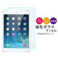 送料無料 iPad mini4 mini mini2 mini3 Air Air2 Xperia Z...